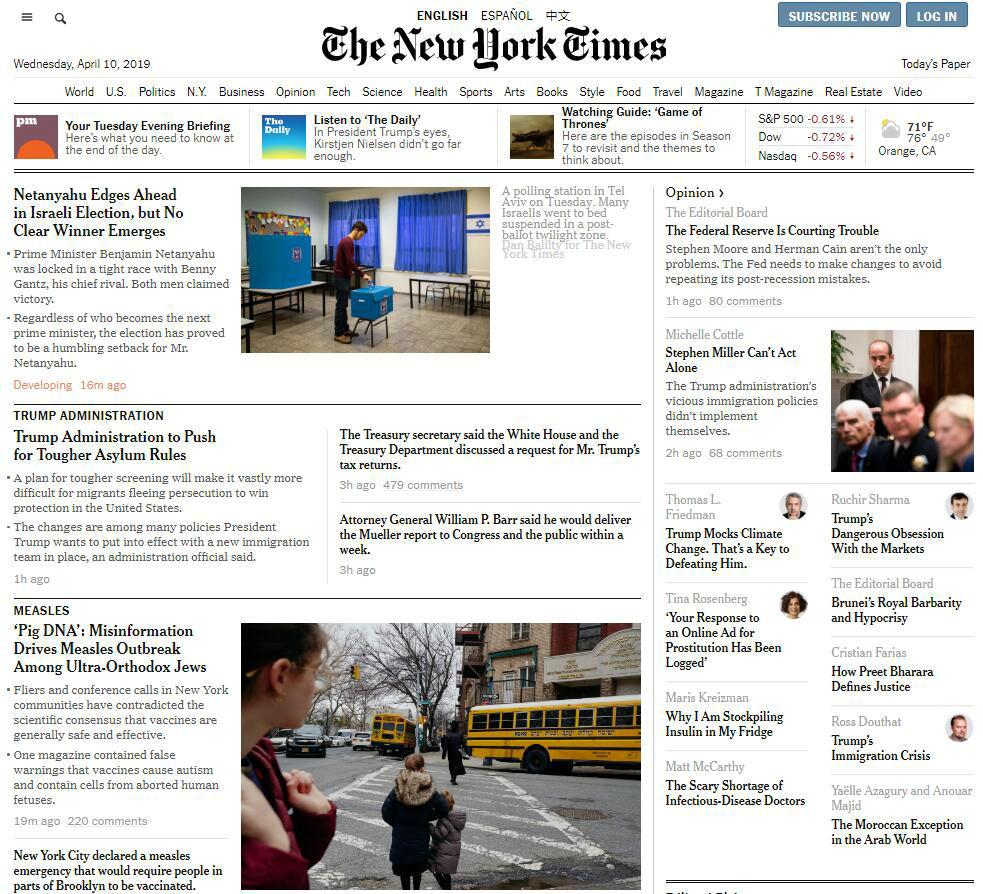 《最强辩手》获纽约时报报道案例