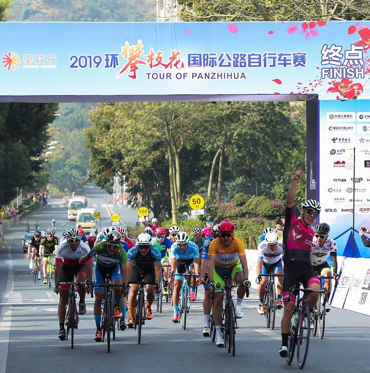 2019环攀枝花国际公路自行车赛海外传播案例