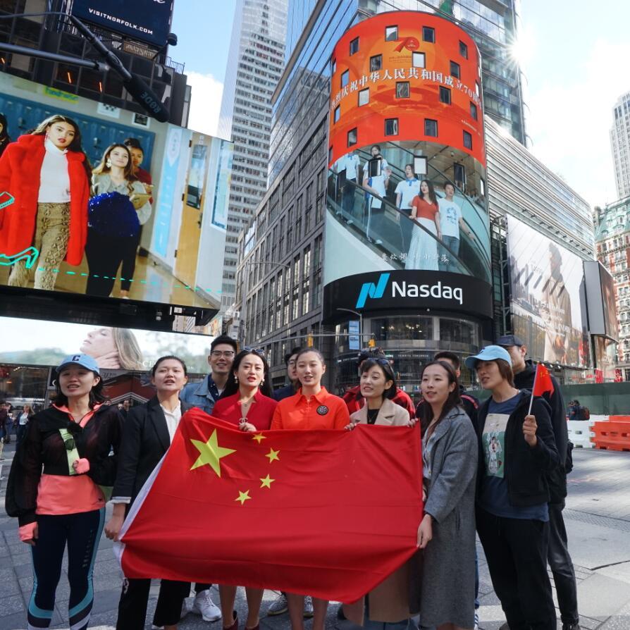 世通社组织纽约时代广场《我爱我的祖国》快闪活动