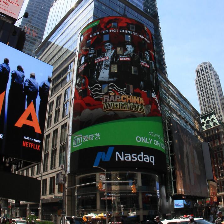 世通社助中国新说唱宣传海报登陆纽约时代广场