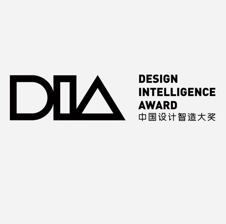 中国设计智造大奖(DIA)外媒传播案例