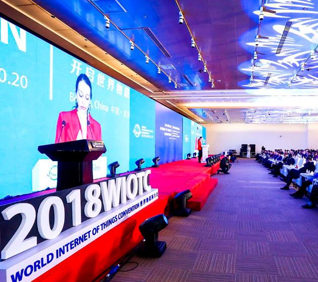 2018世界物联网大会海媒体传播案例