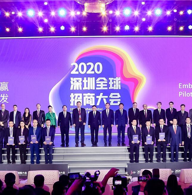 2020深圳全球招商大会外媒传播案例