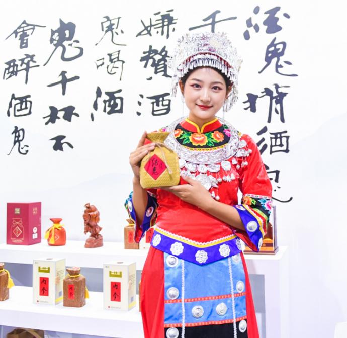 第十届中国(贵州)国际酒类博览会外宣案例