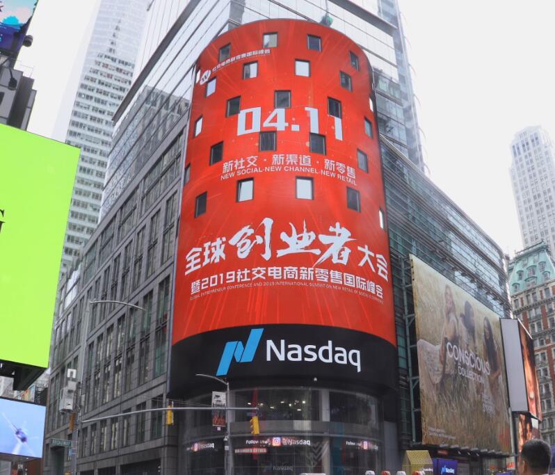 """世通社助""""全球创业者大会""""宣传海报登录纽约时代广场"""